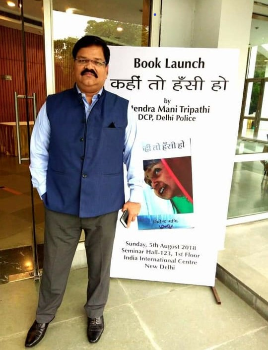 DCP Tripathi with banner